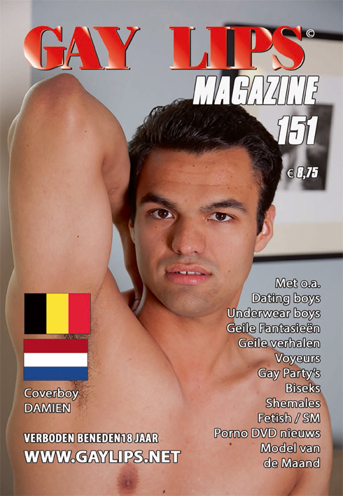 cover gaylips151